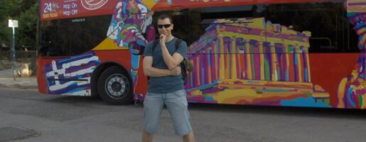 Автобус за туристически атракции