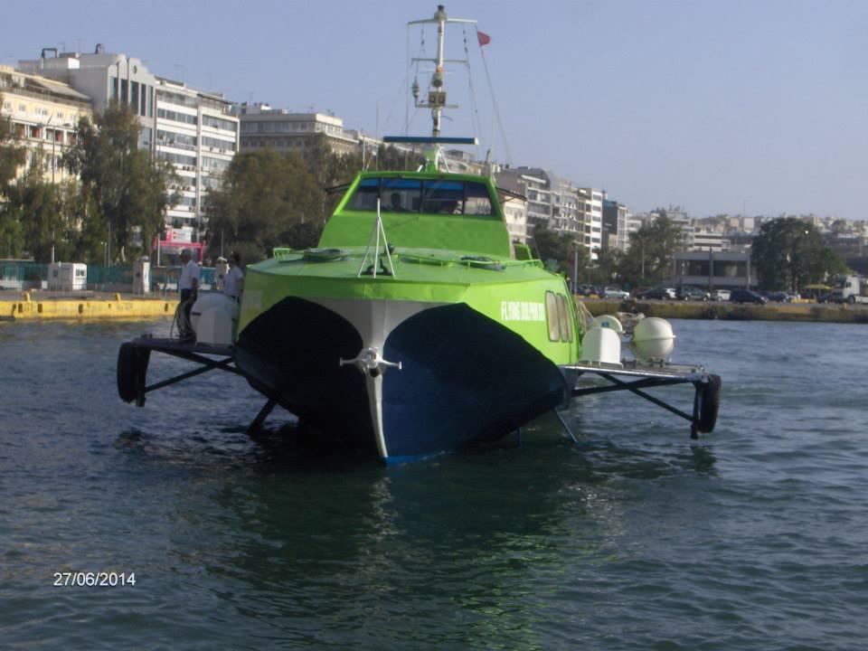 делфин - гръцки ферибот