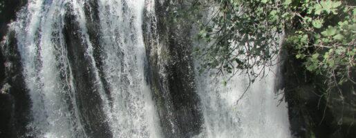 Водопадите на Едеса