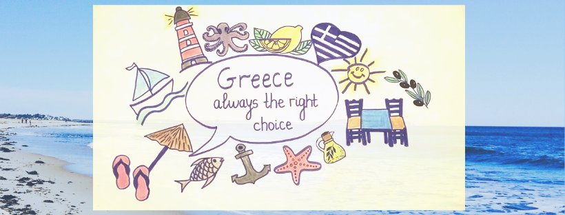 Гърция е винаги правилният избор