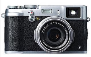 ретро фото апарат