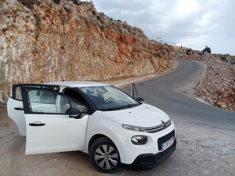 пътят до Сейтан лимани на Крит