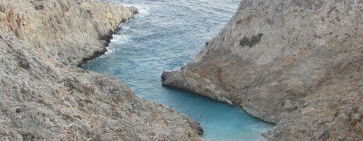 сейтан лимани на о. Крит