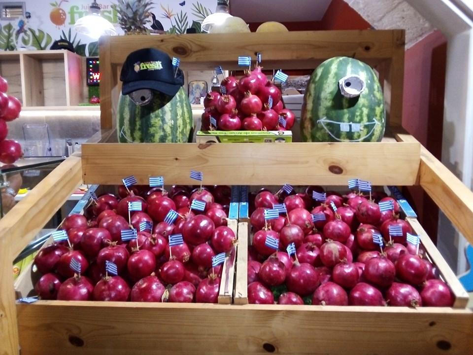 Забавни плодове в Ханя