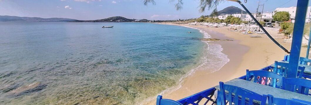 гръцка таверна на Наксос Гърция