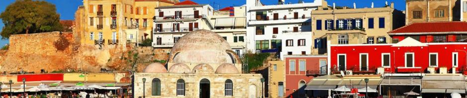 Ханя на остров Крит