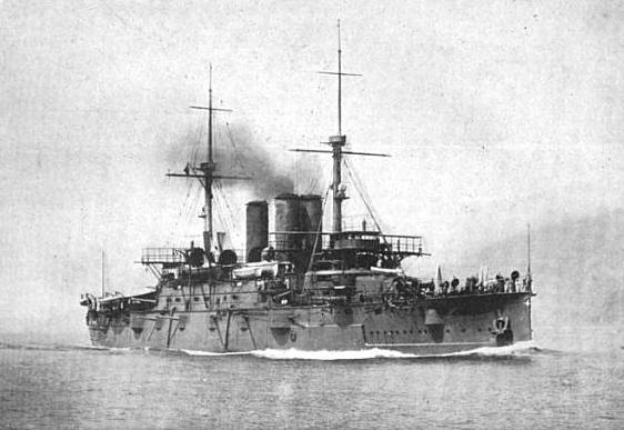 Военен италиански кораб