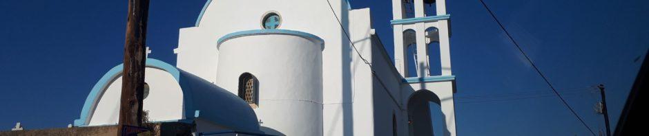 бяло синя църква на остров Крит