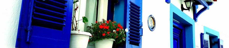 сини кепенци в Гърция