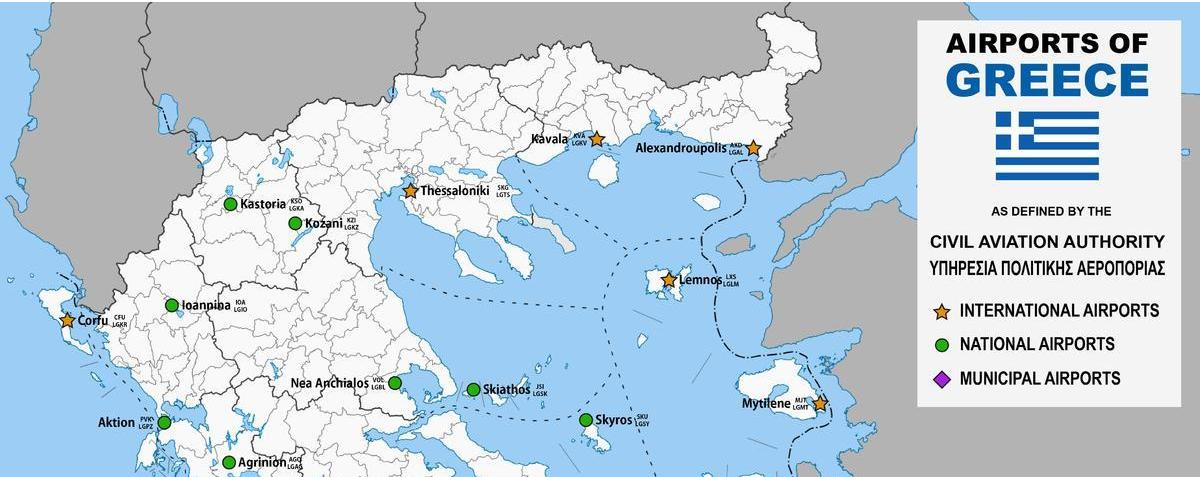 карта на летищата в северна Гърция