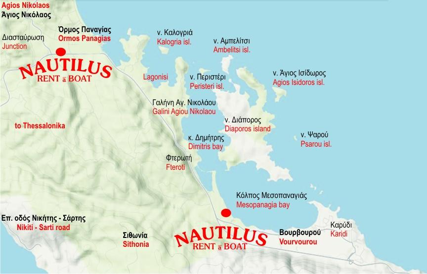 карта на островите на Вурвуру