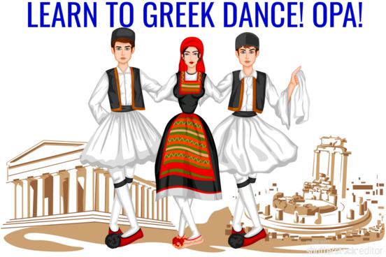 гръцки танц опа