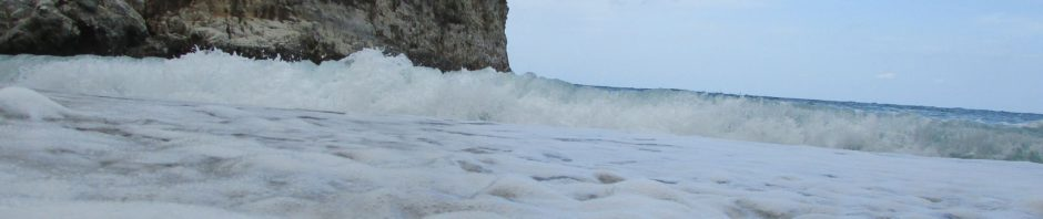 Плаж Факистра Пилио