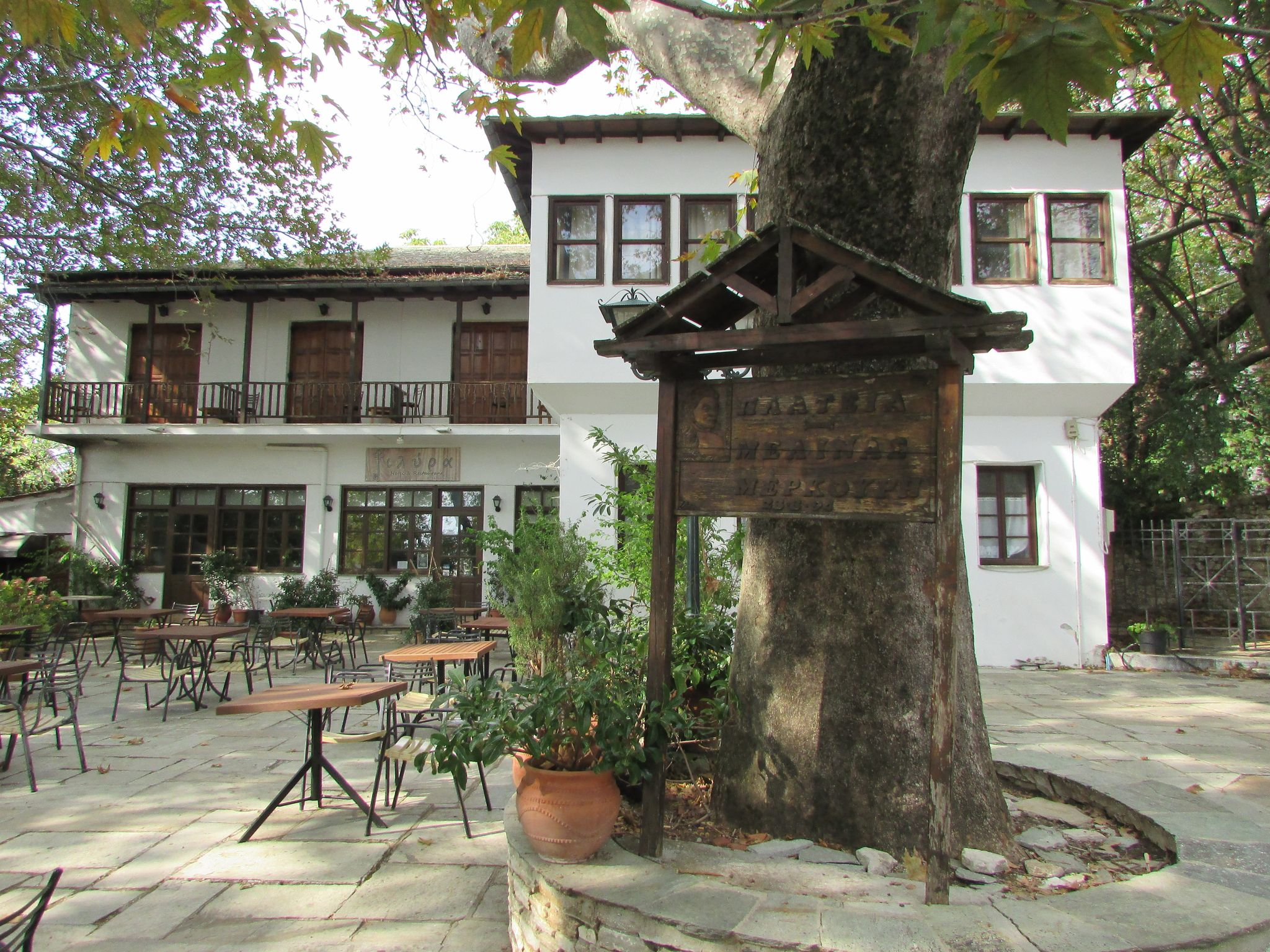 традиционна архитектура в Портариа