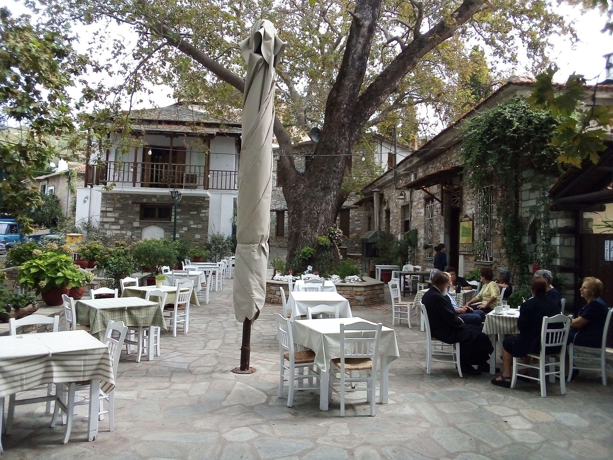 Центъра на село Афисос