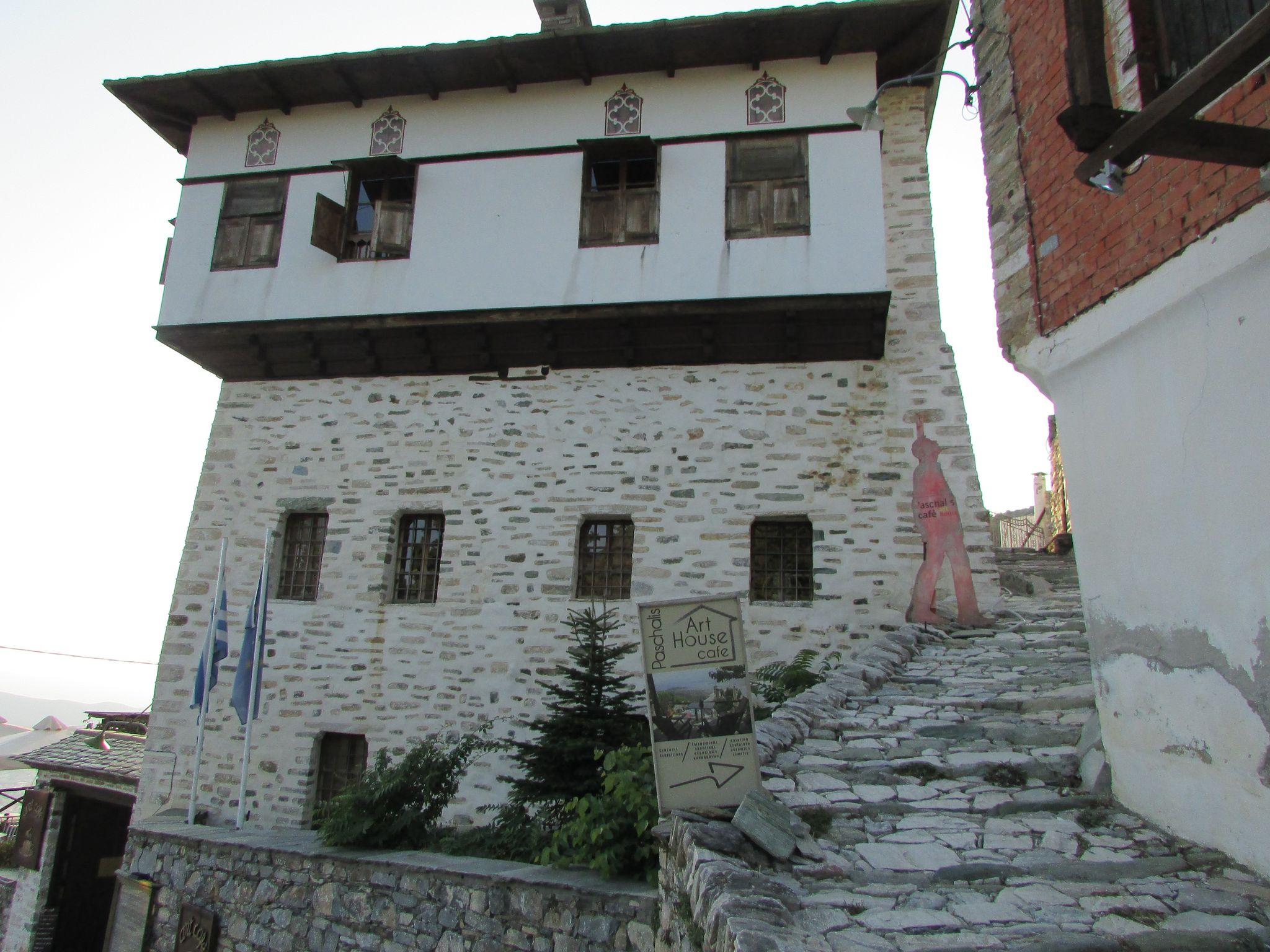 Архитектура в Макриница