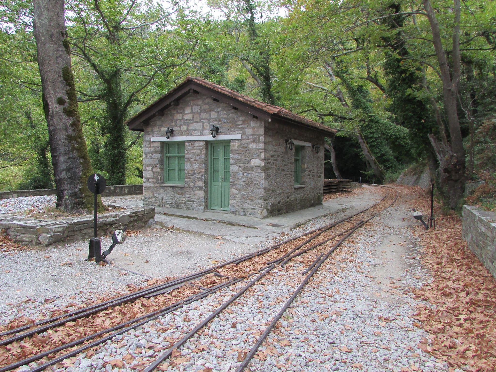 гарата в Милиес, Пилио