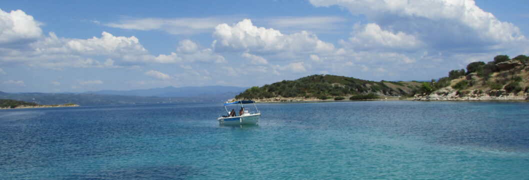 С лодка на Халкидики