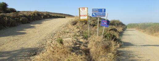 Разклон на остров Лимнос