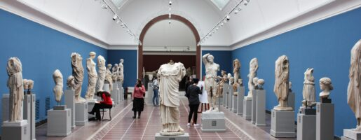 Музей в Гърция