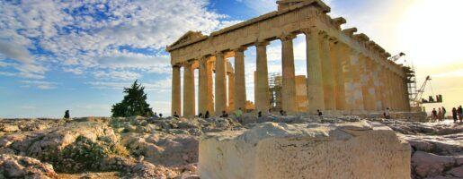 Партенона в Атина