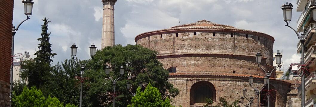 Ротондата в Солун