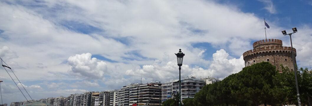 Бялата кула на Солун