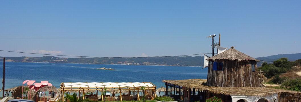 Остров Амулиани
