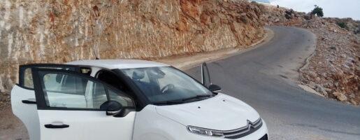 С кола в Гърция