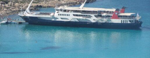 Ферибот до Лагуната Балос на остров Крит